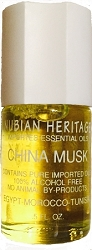 NUBIAN HERITAGE SCENTS - IMPORTED ESSENTIAL OILS UNISEX